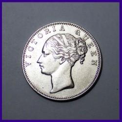 1840 Die Error Continuous Legend Victoria Queen One Rupee Silver Coin