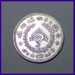1107 Half Rupee Travancore Bala Rama Varma Silver Coin