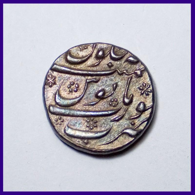 UNC Surat Mint Aurangzeb One Rupee Silver Mughal Coin