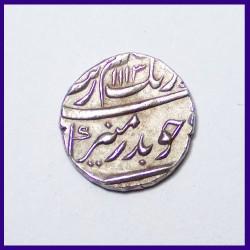 Aurangzeb Half Rupee Surat Mint Silver Coin