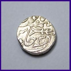 Gwalior Bhilsa Mint One Rupee Silver Coin