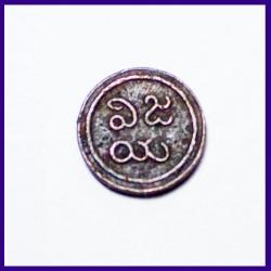 Pudukkottai Amman Cash Martanda Bhairana Copper Coin