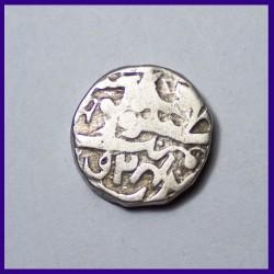 Kishangarh Silver One Rupee Coin