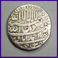Shah Jahan Ahmedabad Mint Silver One Rupee Coin, Mughal Emperor