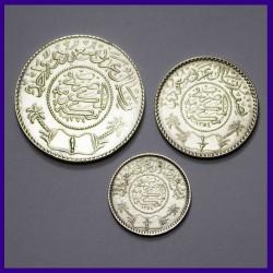 Saudi Arabia 1, 1/2, and 1/4th Riyal Set Of 3 Silver Coins