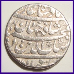 Shah Jahan Akbarabad Mint One Rupee Silver Coin, Mughal Emperor