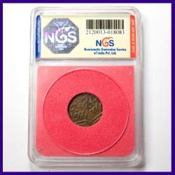 Jodhpur Certified Error 1/4 (Quarter) Anna - George VI & Umaid Singh