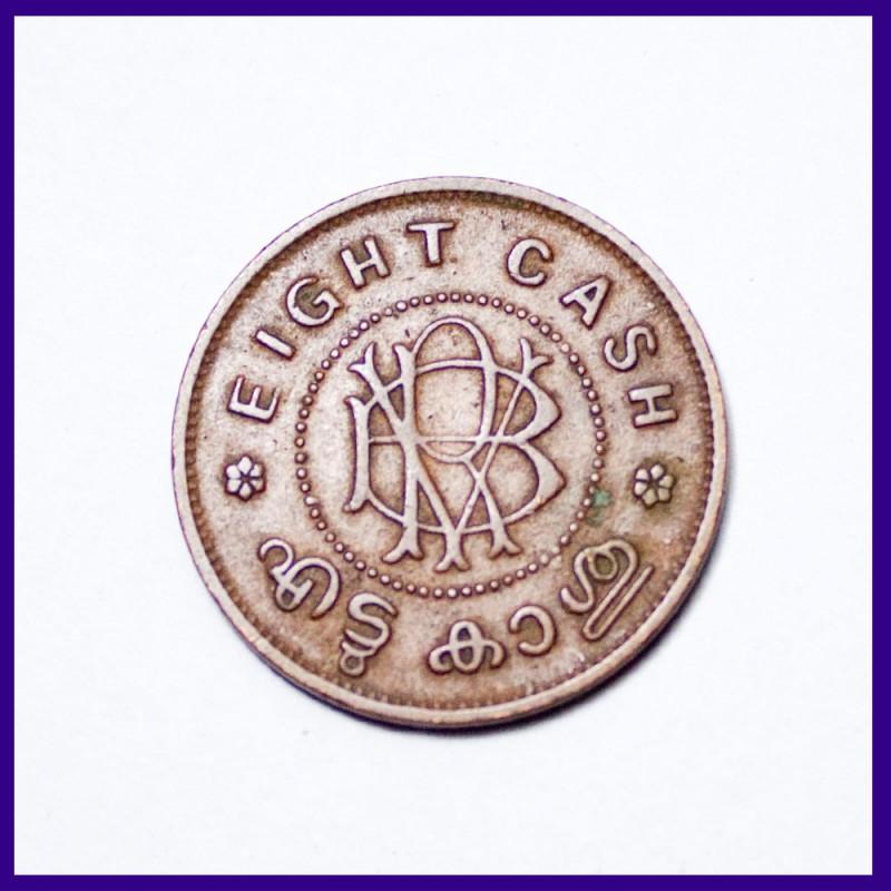 Travancore 8 Cash Bala Rama Varma - Bronze Coin