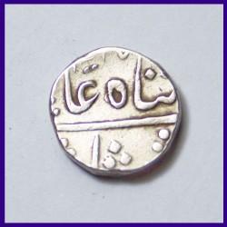 Broach One Rupee Imtaya-ud-Daula Silver Coin