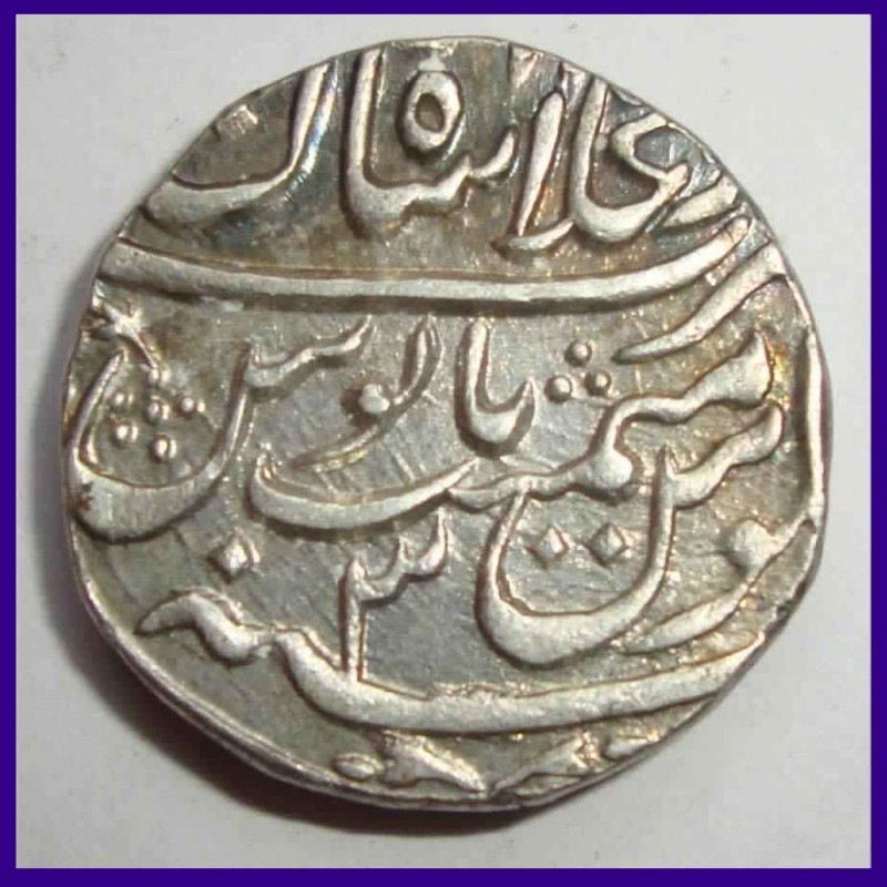 Ahmad Shah Bahadur UNC One Rupee Silver Coin, Shahjahanabad, Mughal Emperor