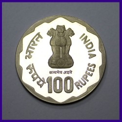 1980 Proof Rural Women's Advancement 100 Rs Coin