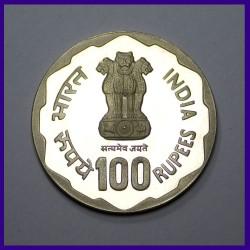 1980 Proof Rural Women's Advancement 100 Rs Coin