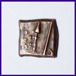 Rampura Paisa Copper Coin - Indian Princely State Coins