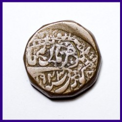 Jodhpur Error Double Struck Takka Copper Coin