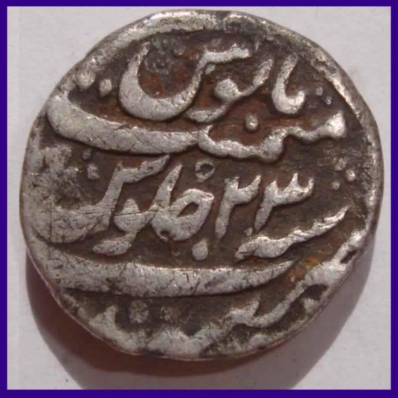 Muhammad Shah Sarhind Mint, Fatehgarh Sahib, Punjab, Silver One Rupee Coin