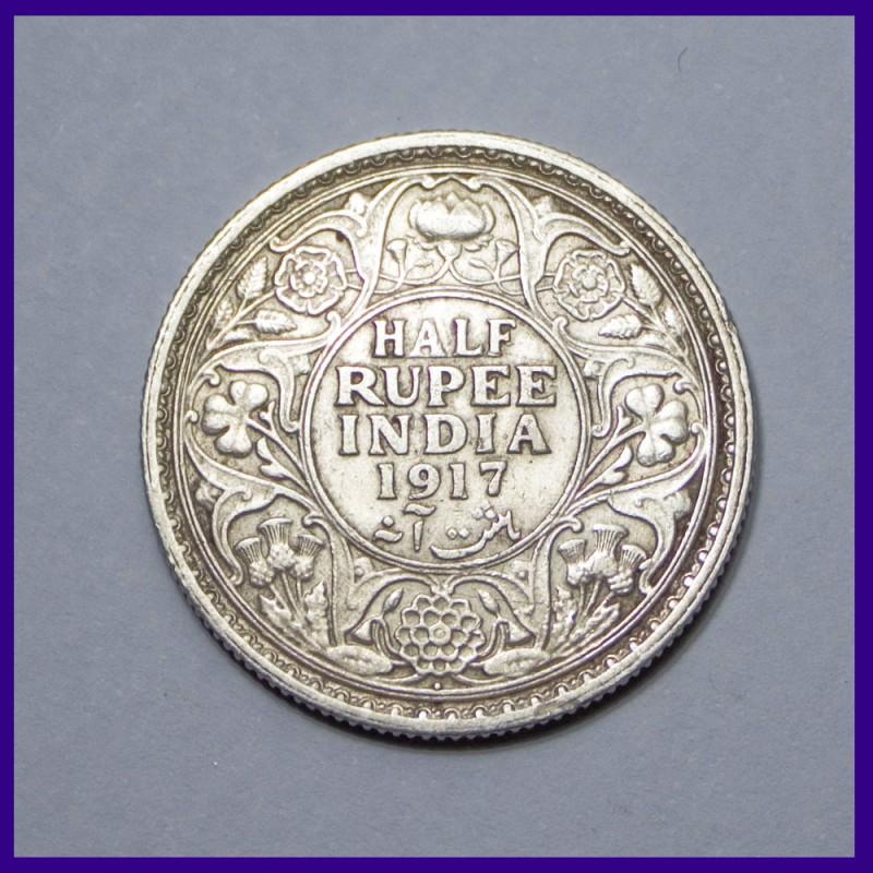 1917 Half Rupee George V British India Silver Coin