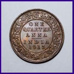 1913 One Quarter Anna George V Bronze Coin