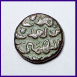 Bahmani Sultanate One Falus Tajud-din Firuz Shah Copper Coin