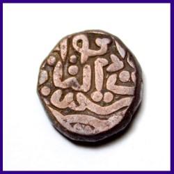 Humayun Copper Paisa Mughal Emperor