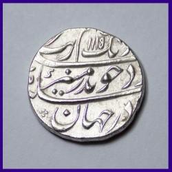 Aurangzeb Burhanpur Mint One Rupee Silver Coin, Mughal Emperor
