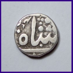Hyderabad State Aurangabad Mint One Rupee Nasir Ad-Daula