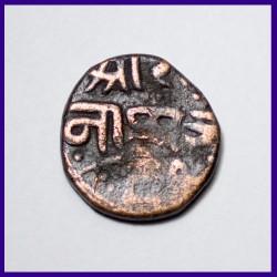 Kashmir Paisa Shri & Leaf Copper Coin
