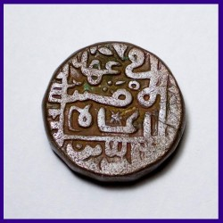 Delhi Sultanate Sher Shah Copper Paisa - Suri Dynasty