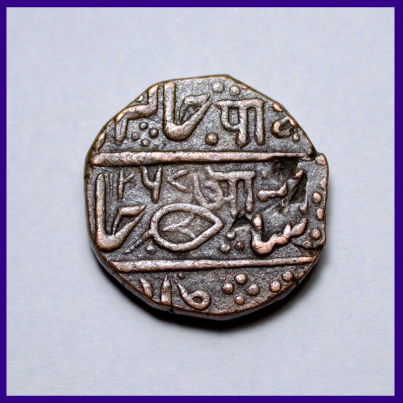 Indore 1/2 Anna Bull Reclining Left Copper Coin