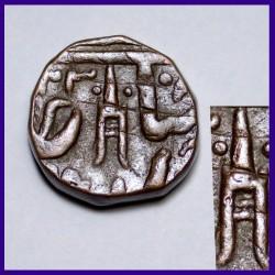 Indore 1/2 Anna Bilva Leaf Katar & Pennant Copper Coin
