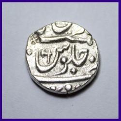 Maratha Confederacy Chinchwar Mint One Rupee Silver Coin