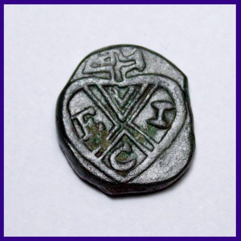 1829 One Pice Bombay Presidency Tarazu Coin East India Company