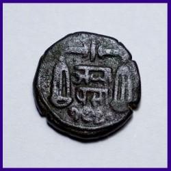 1820 Half Pice Bombay Presidency Tarazu Coin East India Company
