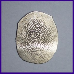 Humayun Shahrukhi Agra Mint Silver Coin