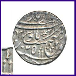 Rohilkhand Najibabad Mint One Rupee Shah Alam II Silver Coin