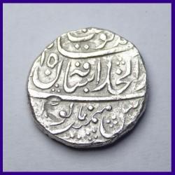 Bagalkot Mint Maratha One Rupee Silver Coin
