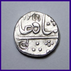 Chandor Mint Maratha One Rupee Silver Coin