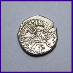 Western Kshatrapas 3-Arched Hill Silver Drachm
