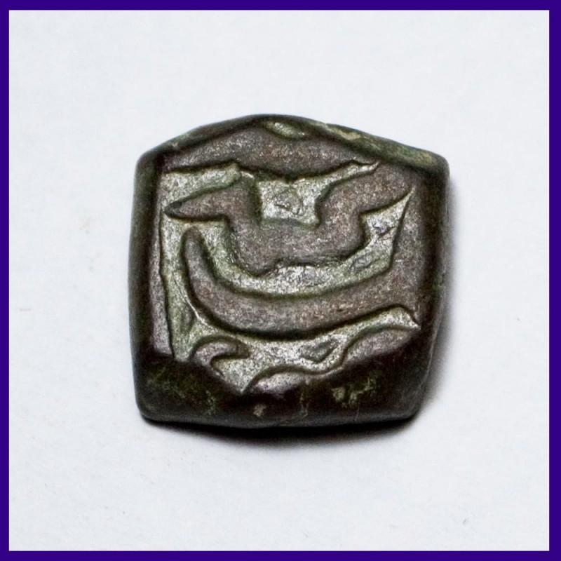 Shahjahan Falus Ujjain Mint Copper Coin