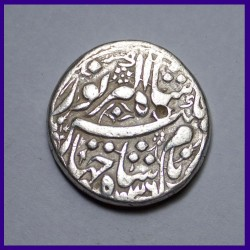 Jahangir Lahore Mint One Rupee Silver Coin