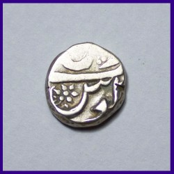 1/5 Rupee Bombay Presidency Silver Coin