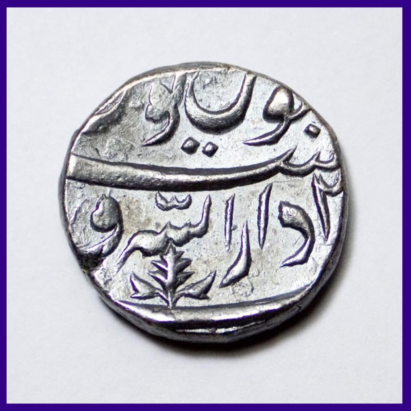 Gwalior Burhanpur Mint One Rupee Silver Coin