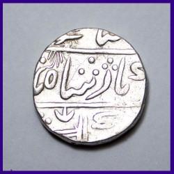 Mewar One Rupee Chitor Mint Alamgir II Silver Coin