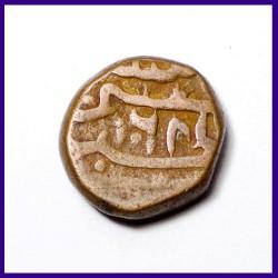 Sultanate of Golkonda AH 1068 Qutb Shah Falus