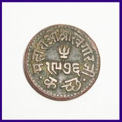Kutch Dokdo George V Khengarji III Copper Coin