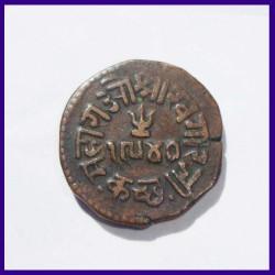 Kutch 1-1/2 Dokdo Victoria & Khengarji III Copper Coin