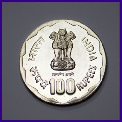 1980 UNC Rural Women's Advancement 100 Rs Coin