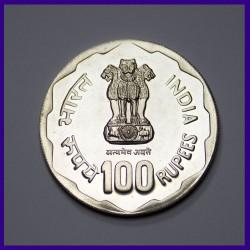 1980 UNC Rural Women's Advancement 100 Rs Coin