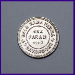 Travancore 1116 One Fanam Bala Rama Varma Silver Coin