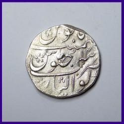 Gwalior Mint Muhammad Shah One Rupee Silver Coin
