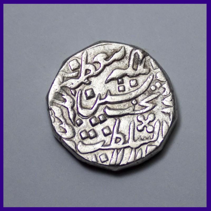 Alwar State Rajgarh Mint One Rupee Silver Coin